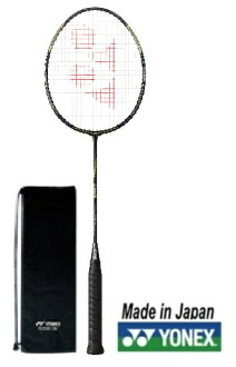 (Yonex) [Rakuten Ichiba] YONEX badminton Racquet carbonex 50 25% off CARBONEX50 ( CAB50 )