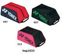 [楽天市場]YONEX (ヨネックス) テニス バドミントン用 シューズケース SHOES CASE BAG1633