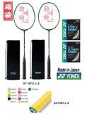 YONEX (��ͥå���)�Хɥߥ�ȥ�饱�åȡ��ܥ�ȥ�å���Z�ե�����2��ʡ�ޡ�VOLTRIC����Z��FORCE2(VT-ZF2)P23Jan16