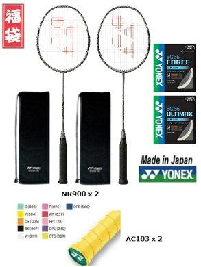 YONEX(ヨネックス)バドミントンラケットナノレイ900福袋NR900NR900LUCKYBAG