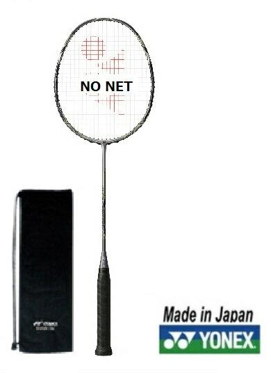 YONEX (ヨネックス)バドミントンラケット ナノレイ900 NANORAY 900 (NR900)