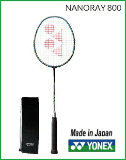(Yonex) YONEX badminton Racquet ナノレイ 800 NANORAY 800 ( NR800 ) 25% off