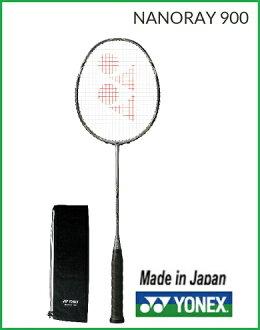 (Yonex) YONEX badminton Racquet ナノレイ 900 NANORAY 900 ( NR900 ) 25% off fs04gm
