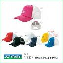 [楽天市場] YONEX (ヨネックス) UNIメッシュキャップ 40007テニス ソフトテニス用 キャップ