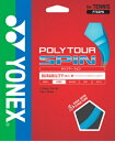 YONEX ヨネックス テニス・ストリングス ポリツアースピン POLYTOUR SPIN(PTGSPN)