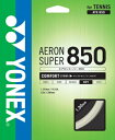 YONEX (ヨネックス) テニス・ストリングスエアロンスーパー850 AERON SUPER850 (ATG850)