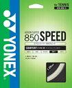 YONEX (ヨネックス) テニス・ストリングス エアロンスーパー850スピードAERON SUPER850SPEED (ATG850S)