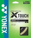 YONEX (ヨネックス) テニス・ストリングス エアロンスーパー850クロスタッチ AERON SUPER850CROSS TOUCH (ATG850XT)