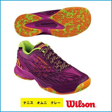 [楽天市場] WILSON  ウィルソン  テニスシューズ オムニ・クレーコート用レディース用  KAOS WOMEN'S ケイオス ウィメンズ  WRSW321540