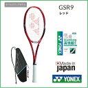 YONEX (ヨネックス)ソフトテニスラケットオールラウンド用 ジーエスアール9(レッド) GSR9