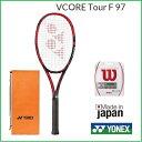 [楽天市場]YONEX ヨネックス 硬式テニスラケットVコアツアーF97 VCORE Tour F 97 VCTF97