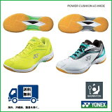 �γ�ŷ�Ծ��YONEX ����ͥå������Хɥߥ�ȥ󥷥塼�������ѥ���å����65�磻�� power cusion65wide SHB65W��SHB-65W
