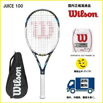 [Rakuten Ichiba] WILSON Wilson tennis racquet juice 100 JUICE100 WRT7190201 regular domestic