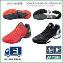 [楽天市場] YONEX (ヨネックス) テニス シューズパワークッション エクリプションMACオールコート用 POWER CUSHION ECLIPSION M AC(…