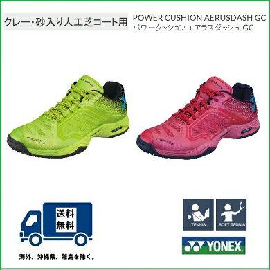 [楽天市場] YONEX (ヨネックス) テニス シューズパワークッション エアラスダッシュ GCオムニ・クレーコート用 POWER CUSHION AERUSDASH GC(SHT-ADGC) 25%OFF