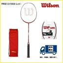 [楽天市場]WILSON ウィルソン バドミントン ラケットフィアースCX 5000(レッド) FIERCE CX 500030%OFF