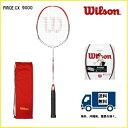 [楽天市場]WILSON ウィルソン バドミントン ラケットフィアースCX 9000 FIERCE CX 9000 WRT8693202
