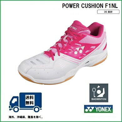 [楽天市場]YONEX(ヨネックス)バドミントンシューズパワークッションF1NレディースSHBF1NL40%OFF
