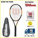 [楽天市場]WILSON ウィルソン 硬式テニスラケットバーン100チーム BURN100TEAMWRT725810 国内正規品