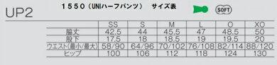 [楽天市場]YONEX(ヨネックス)UNIベリークールハーフパンツ1550