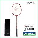 [楽天市場]YONEX ヨネックス バドミントン ラケットDUORA7 デュオラ7 DUO 7