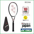 [楽天市場]YONEX (ヨネックス) テニスラケットレグナ REGNA RGN 25%OFF