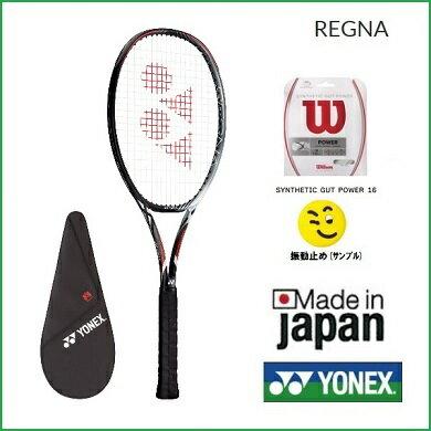 [楽天市場]YONEX(ヨネックス)テニスラケットレグナRGN25%OFF