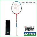 YONEX (ヨネックス)バドミントンラケットアークセイバーFB 新色 ARCSABER FB(ARC−FB) new color