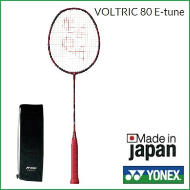 YONEX(ヨネックス)バドミントンラケットボルトリック80E−チューンVOLTRIC80E−TUNE(VT80ETN)