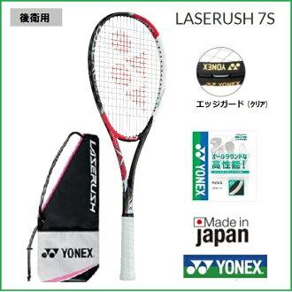 (Yonex) YONEX tennis racquet rear laser rush 7 S ( LR7S )