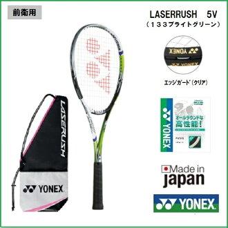 25% Off fs3gm (Yonex) YONEX YONEX tennis racquet forward laser rush 5 V ( LR5V )