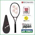 [楽天市場]YONEX ヨネックス テニスラケットレグナ100 REGNA100 RGN100