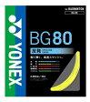 [楽天市場] YONEX ヨネックス バドミントン・ストリングスミクロン80 MICRON80 BG80