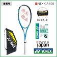 YONEX ヨネックス 後衛用ソフトテニスラケット ネクシーガ50S NEXIGA50S  NXG50S