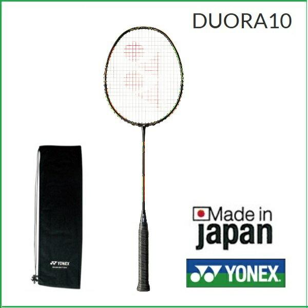 [楽天市場]YONEX ヨネックス バドミントン ラケットDUORA10 デュオラ10 DUO10
