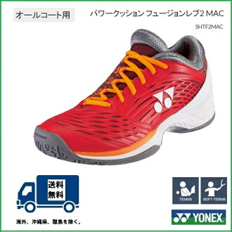 [樂天市場] YONEX Yonex 球鞋電力墊融合馮 2 MAC 為耐克功率墊 FUSIONREV2 MAC (SHTF2MAC)