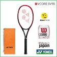 [楽天市場]YONEX ヨネックス 硬式テニスラケットVコアSV98 VCSV98 2016年9月新発売