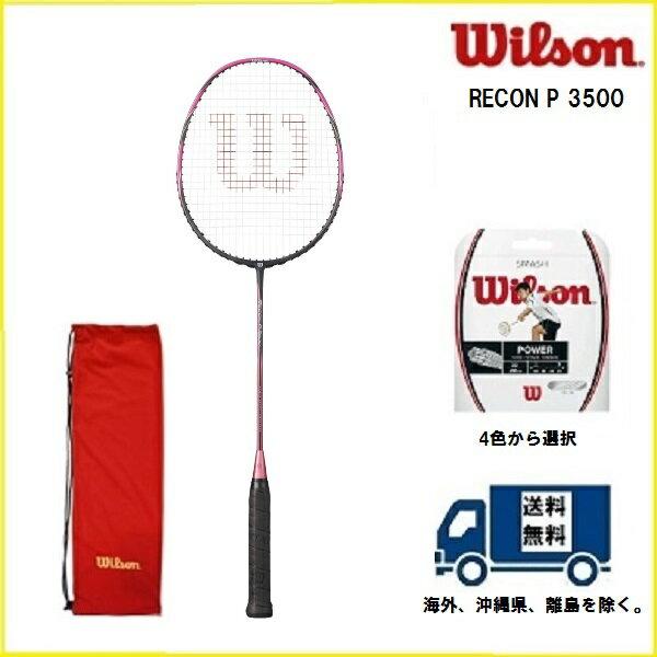 [楽天市場]WILSON ウィルソン バドミントン ラケットレコン P 3500 RECON P 3500WRT848460230%OFF