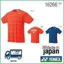 [楽天市場] YONEX ヨネックス UNI ドライTシャツ 16266 「日本代表応援Tシャツ」