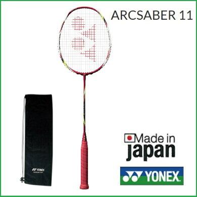 YONEX(ヨネックス)バドミントンラケットアークセイバー11ARCSABER11(ARC11)25%OFF
