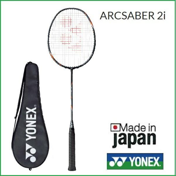 [楽天市場]YONEX (ヨネックス)バドミントンラケット アークセイバー2i ARCSABER2i(ARC2i)