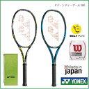 [楽天市場]YONEX (ヨネックス) テニスラケット Eゾーン ディーアール100 EZD100