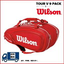 [楽天市場]WILSON ウィルソン テニス バドミントン用ラケットバッグツアー・ブイ・9 パック TOUR V 9 PACK WRZ847609 ラケット9本収納