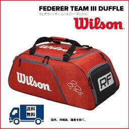 [楽天市場]WILSON ウィルソン テニス 用バッグフェデラー・チーム・スリー・ダッフル FEDERER TEAM III DUFFLE WRZ677693