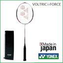 [楽天市場] YONEX (ヨネックス)バドミントンラケットボルトリックi-フォース VOLTRIC i-FORCE(VTIF)25%OFF
