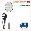 BABOLAT バボラ バドミントン ラケット サテライト グラビティ 74g SATELITE GRAVITY 74g 60222040%OFF