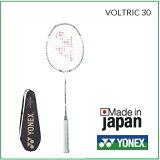 [楽天市場]YONEX (ヨネックス)バドミントンラケットボルトリック30VOLTRIC30(VT30) 25%OFF