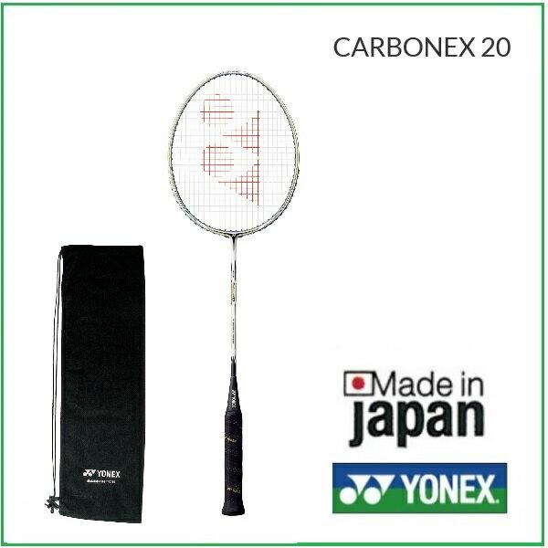 [楽天市場] YONEX (ヨネックス)バドミントンラケット カーボネックス20 CARBONEX20 (CAB20F)25%OFF