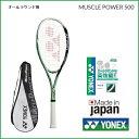 YONEX (ヨネックス) ソフトテニスラケット 初級者用 マッスルパワー500 MP500(131 ミントグリーン) 40%OFF