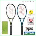 網球 - [楽天市場]YONEX (ヨネックス) テニスラケット Eゾーン ディーアール98 EZD98